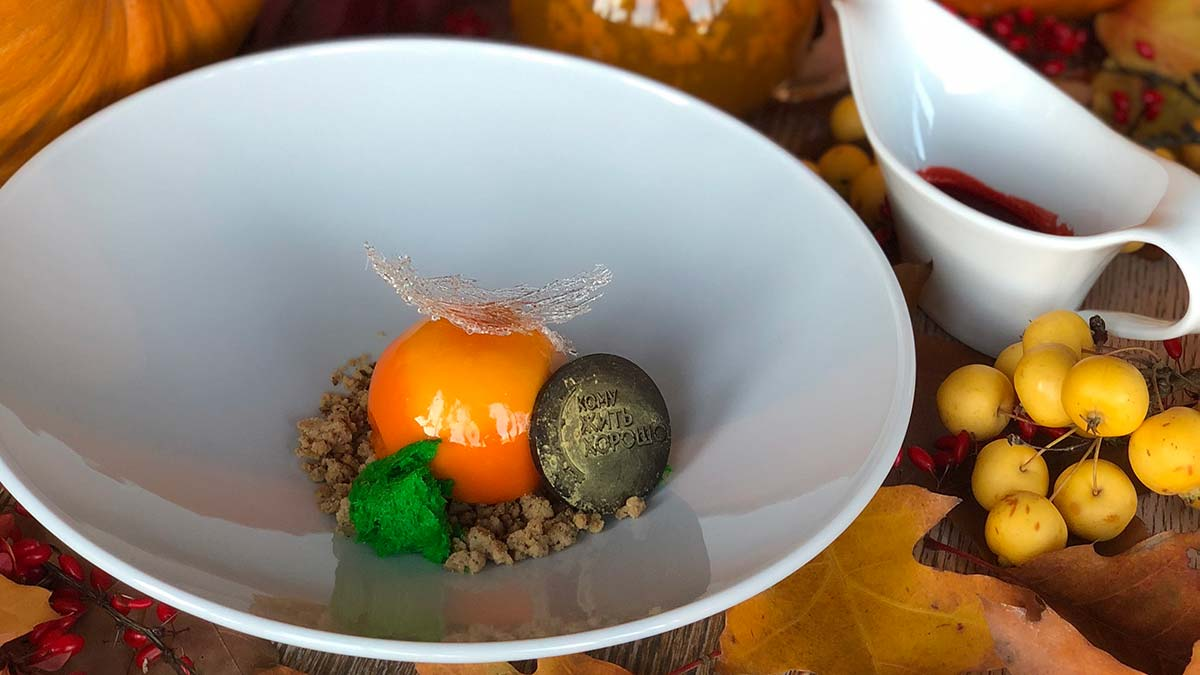 тыквенная творожная сфера рецепт от шеф-повара ресторана фото