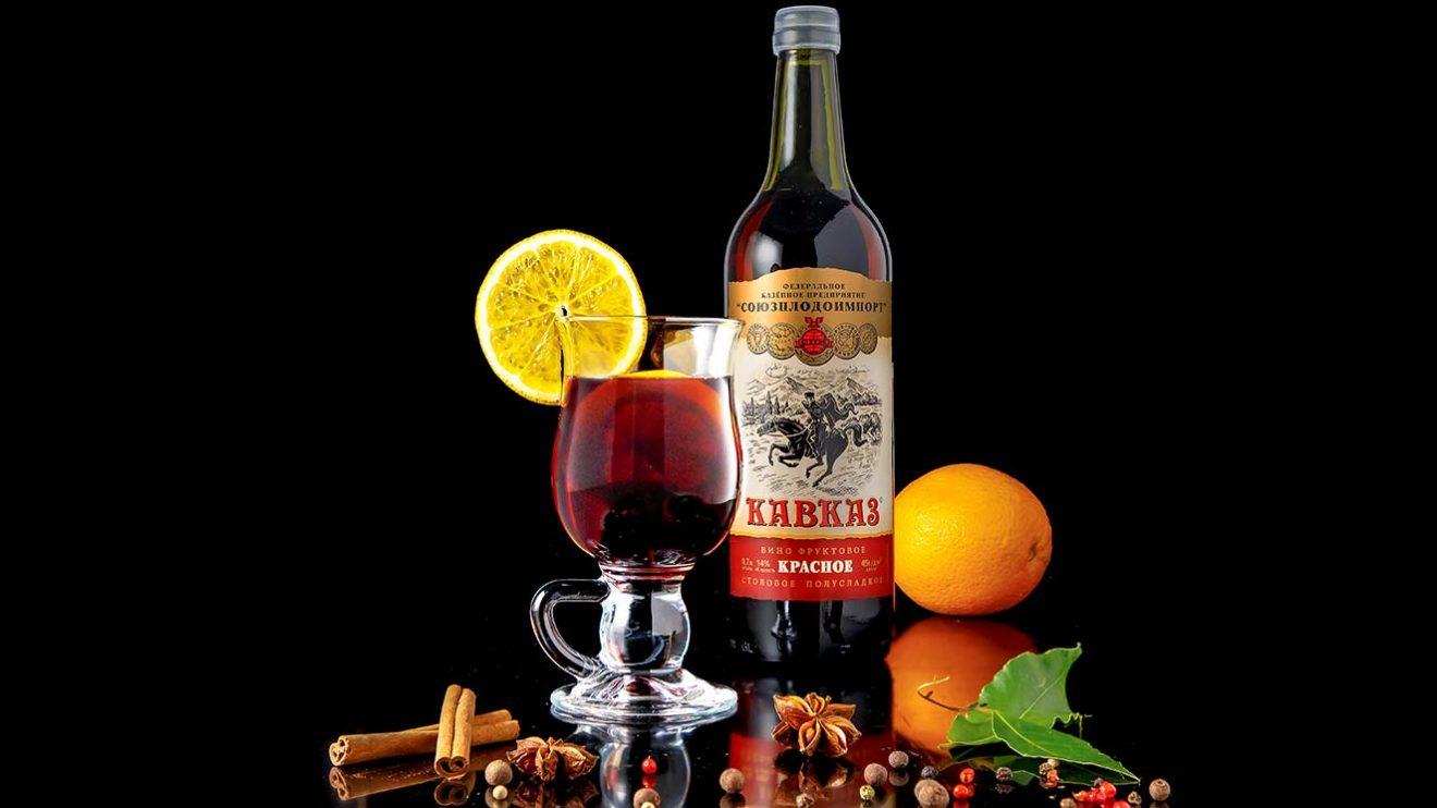 Рецепт глинтвейна Кавказ вино фруктовое красное фото