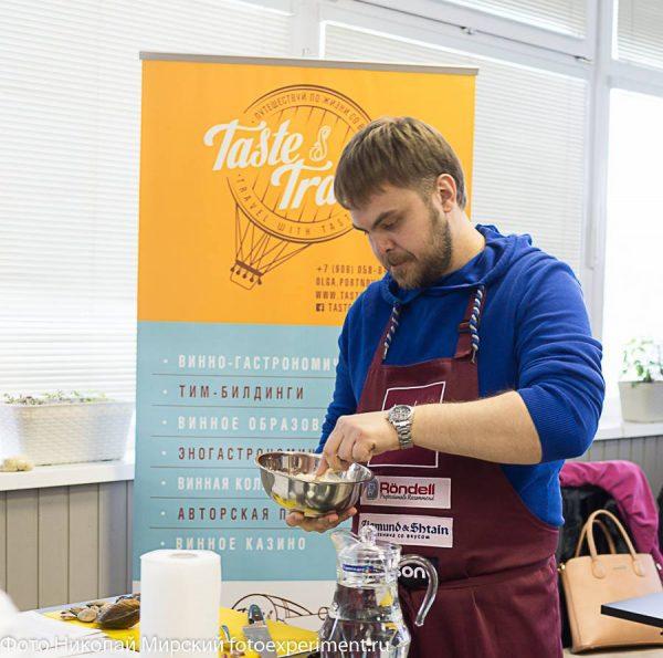 +Арсен +Зинченко шеф-повар